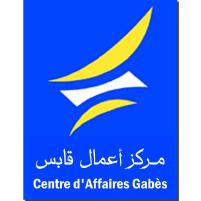 Le Centre d'Affaires de Gabes LOGO